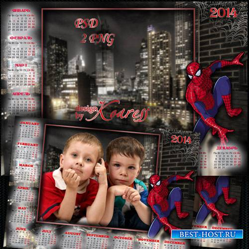 Детский календарь с рамкой для фотошопа - Человек Паук