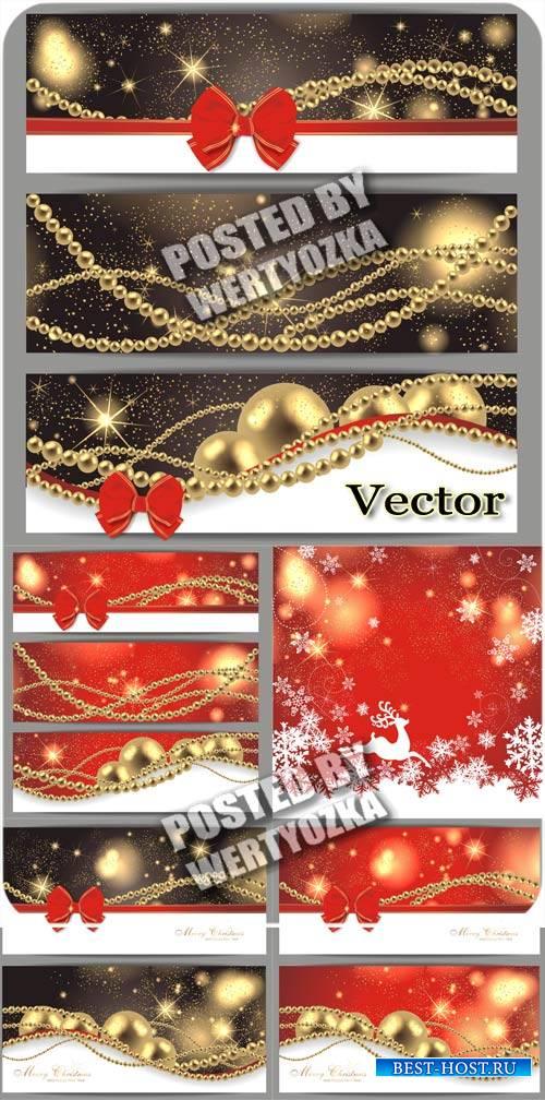 Праздничные новогодние карточки с золотыми шарами - вектор