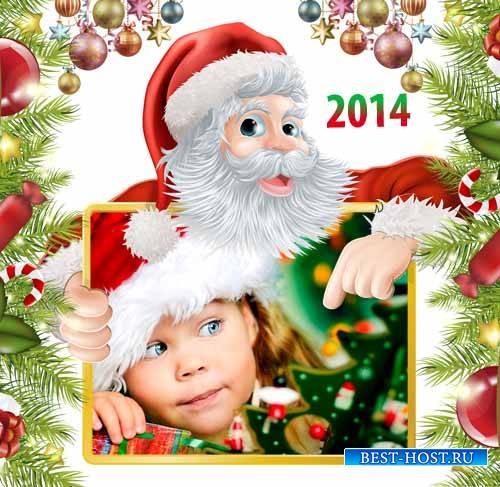 Рамка для фотошопа - Весёлый Новый Год