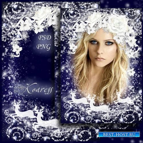 Зимняя женская фоторамка - Царство Снежной королевы