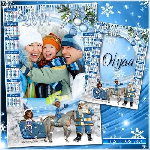 Новогодний календарь 2014 с Санта-Клаусом