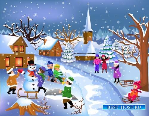 Зимний многослойный psd исходник - Детские зимние забавы