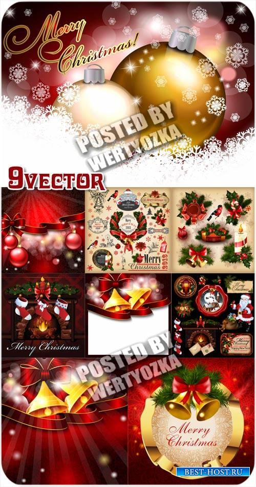 Рождественские фоны и элементы - сток вектор