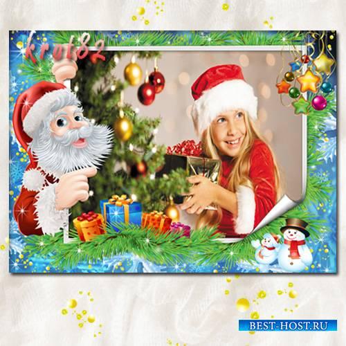 Новогодняя рамка для фото с Дедом Морозом – Пусть наступит чудо