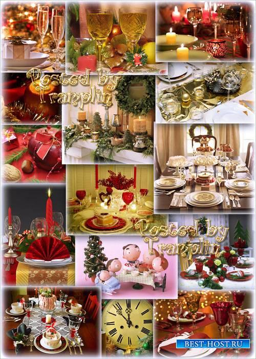 Новогодний стол – Сервировка, украшение