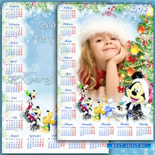 Детский зимний календарь-фоторамка - Новогодний снегопад с героями мультфил ...