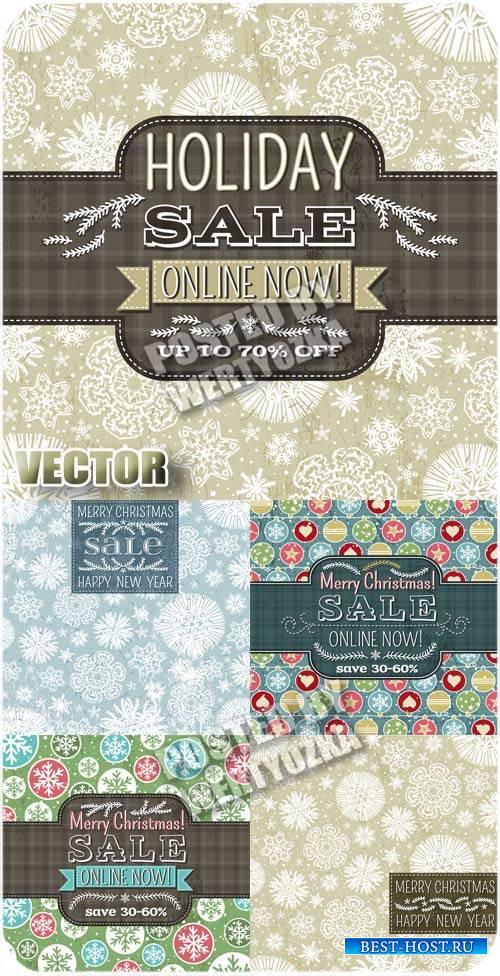 Зимние распродажи, фоны в векторе