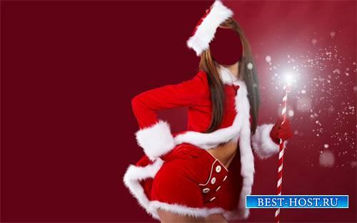 Шаблон для фотомонтажа - Девушка в новогоднем костюме и с посохом