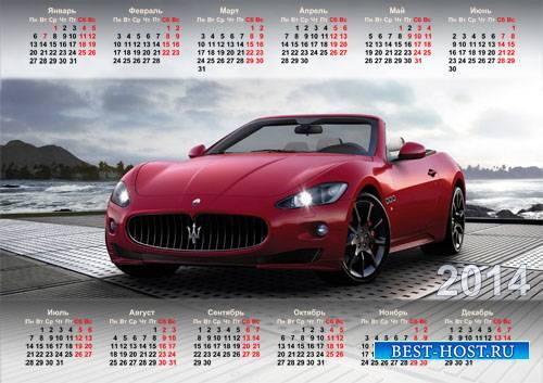 Красивый календарь - Красная Maserati
