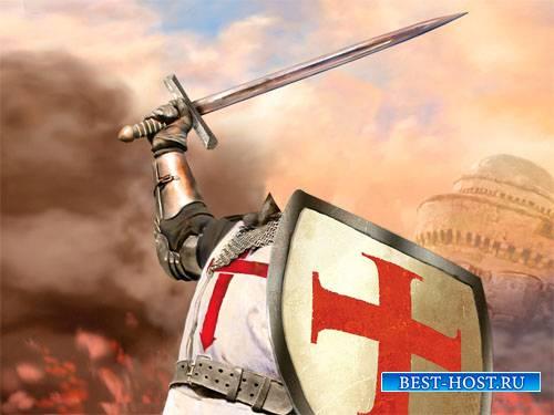 Мужской шаблон - Рыцарь в латах в сражении
