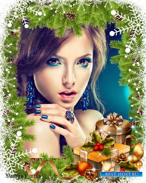 Новогодняя рамка - Подарки под ёлкой в новогодний праздник