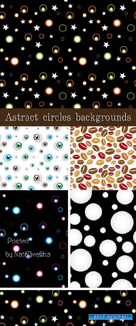 Абстрактные фоны в Векторе