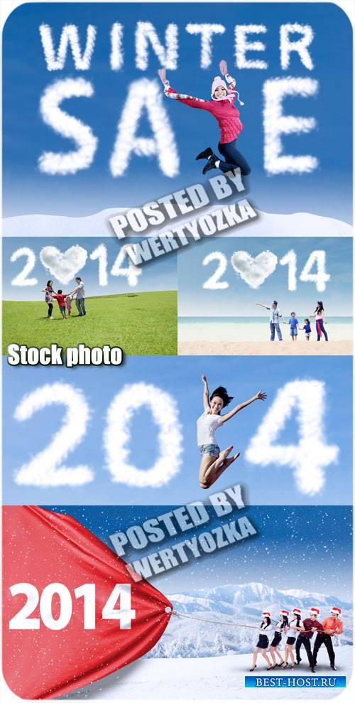 Люди и зимние фоны 2014 - сток фото