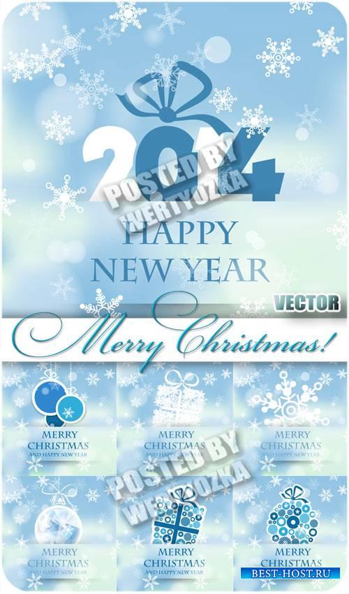 Голубые новогодние фоны 2014 - вектор