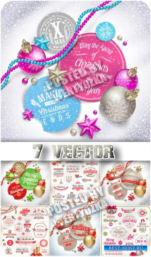 Рождественские композиции и элементы - вектор