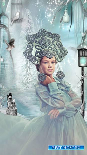 Шаблон  детский - Серебряная сказка