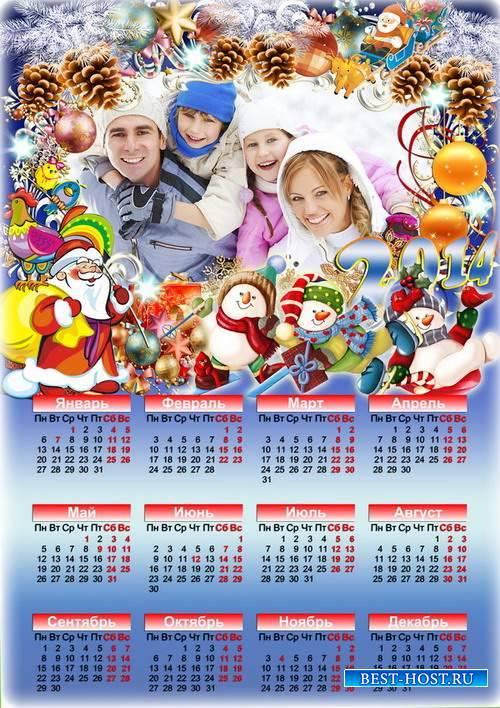 Новогодний календарь 2014 с рамочкой для фото - Моя большая семья