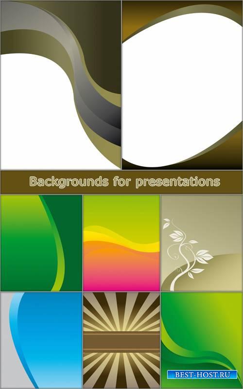 Стильные фоны для презентаций