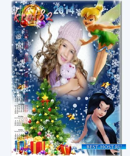 Календарь для фотошопа для девочки – Прилетят к нам феи на Новый год