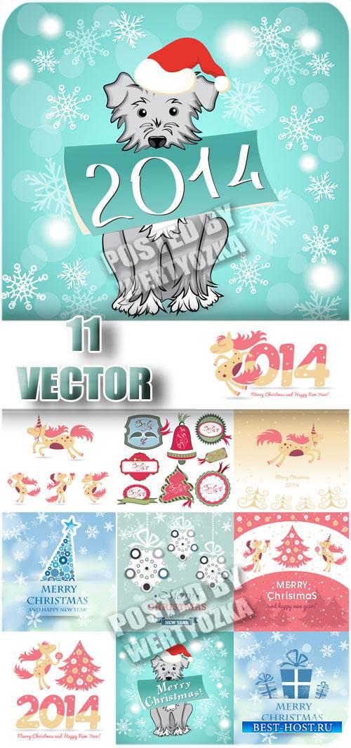 Новогодние фоны, лошадки 2014 - вектор