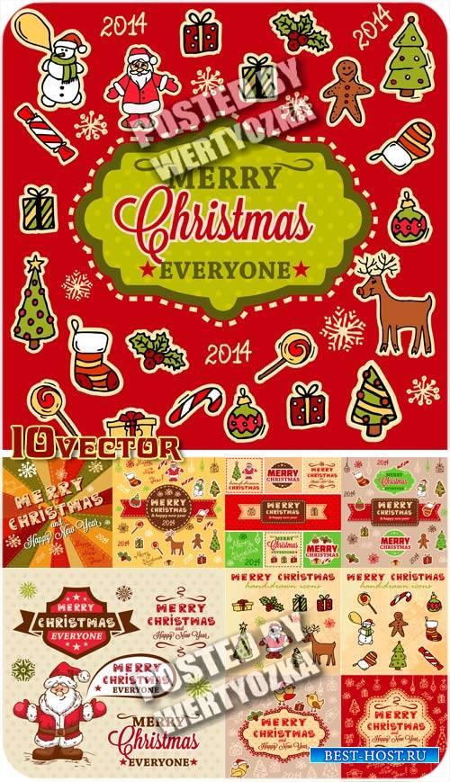 Красочные рождественские фоны в векторе