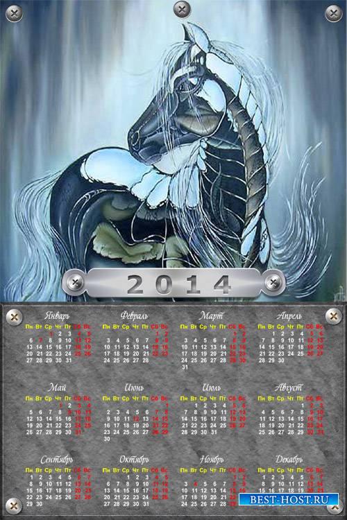 Календарь на 2014г. в металлическом стиле