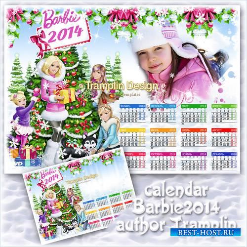 Календарь с рамкой для фото – Барби 2014