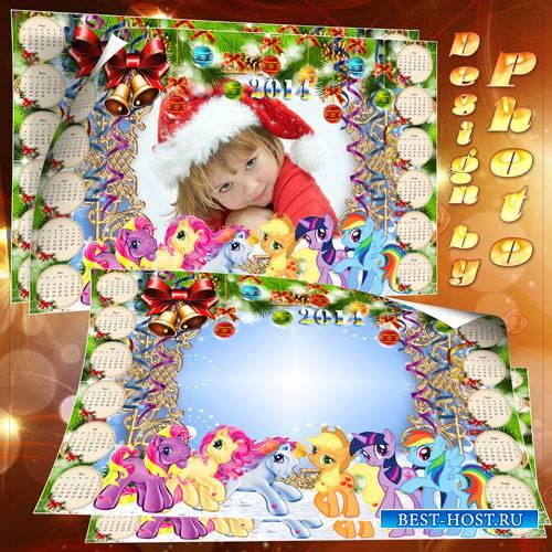 Календарь - рамка на 2014 год - Лошадки пони