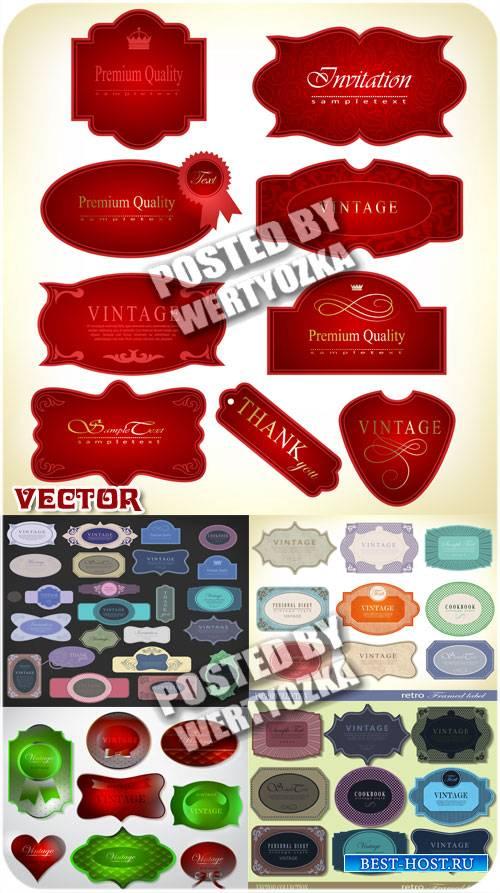 Разноцветные винтажные этикетки - вектор