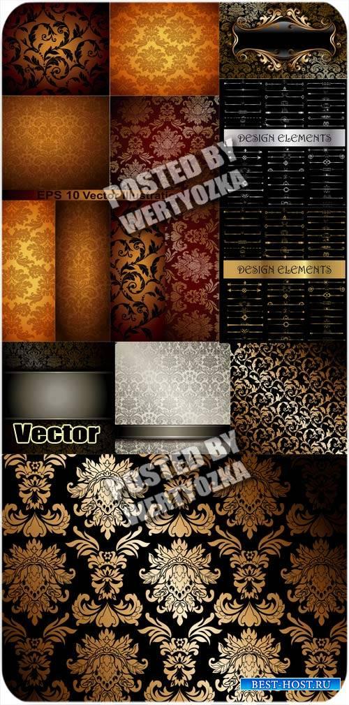 Векторные фоны с узорами, дизайнерские элементы