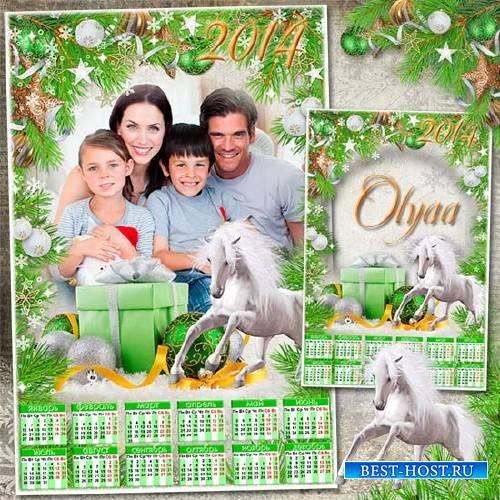 Новогодний календарь с лошадью - символом 2014 года