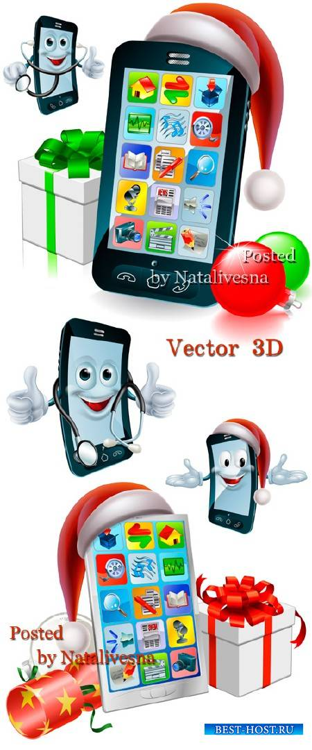 Новогодний 3D телефон в Векторе на белом фоне
