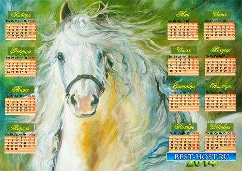 PSD календарь - Красочная живописная картина
