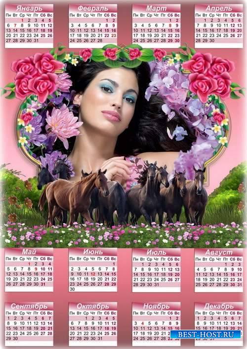 Календарь с рамкой для фото - Табун лошадей 2014