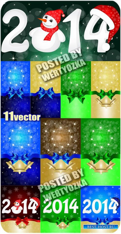 Сверкающие рождественские карточки 2014 - вектор