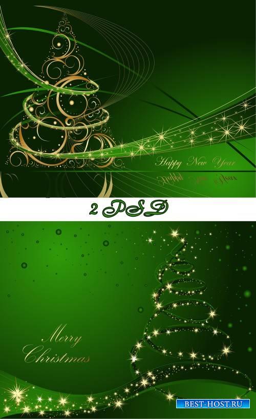 2 Новогодних многослойных исходника в зелёном цвете для открыток, коллажей, ...