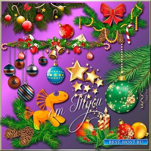 Клипарт - Новогодние чудеса