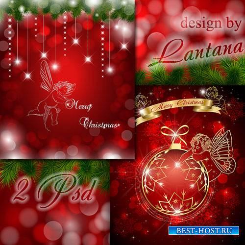 PSD исходники - К нам приходят в Рождество чудеса и волшебство