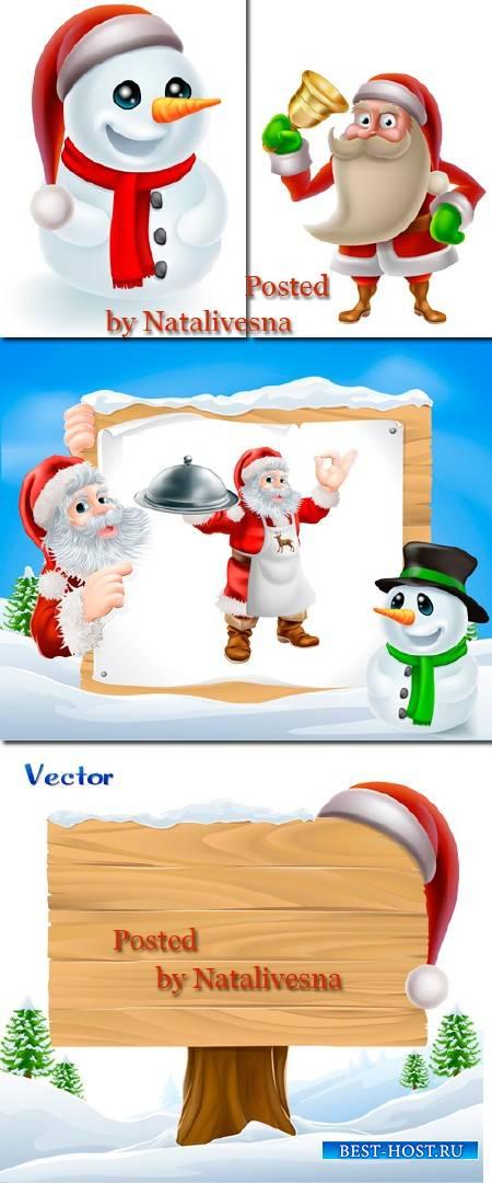 Новогодний Санта и снеговик  в Векторе на белом фоне