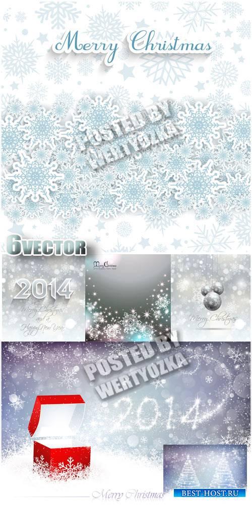 Волшебные зимние фоны, рождество - вектор