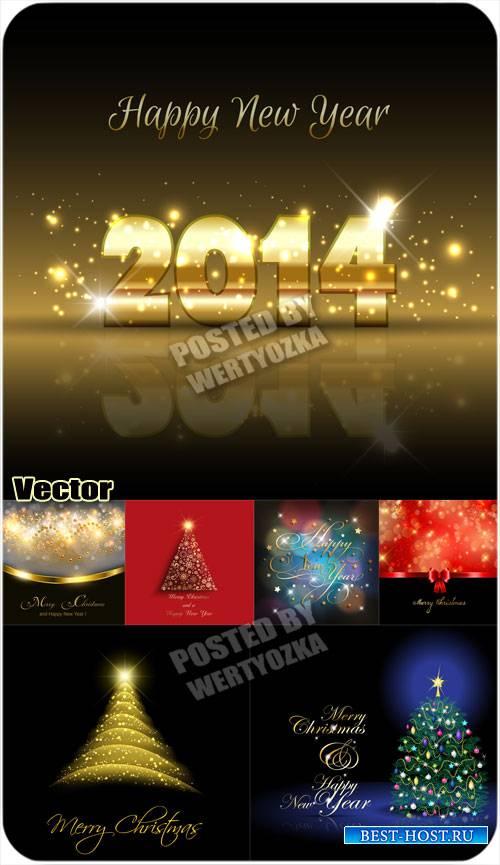 Новогодняя елочка 2014 - сток вектор