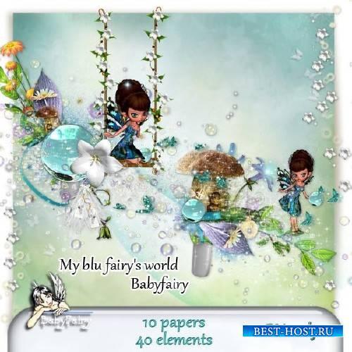 Детский сказочный скрап-комплект - Моя голубая фея