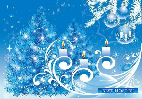 Фотошоп для новогодней открытки