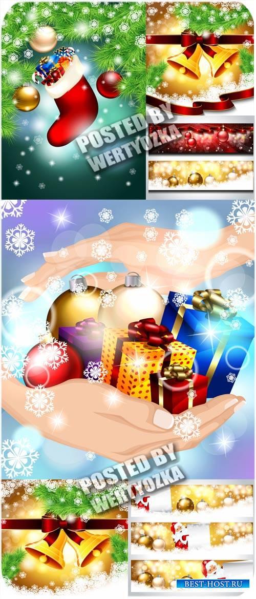 Рождественские подарки, векторные фоны с шарами и елкой