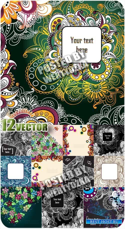 Векторные фоны с красивыми разноцветными узорами - вектор