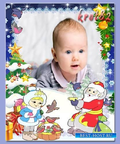 Детская зимняя рамка с Дедом Морозом, Снегурочкой и нарядной елочкой
