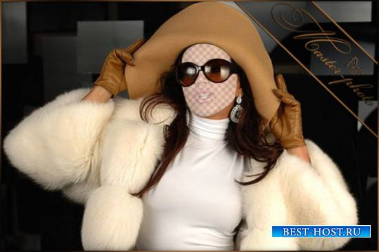 Шаблон женский для photoshop - Белая шубка