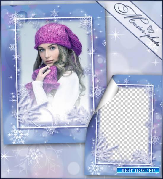Рамка для фотошопа - Скоро зима
