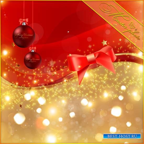 Многослойный исходник - Свет рождества