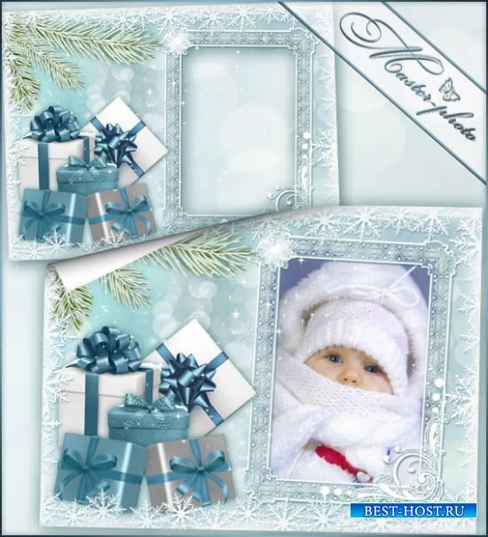 Фоторамка зимняя - Подарков много